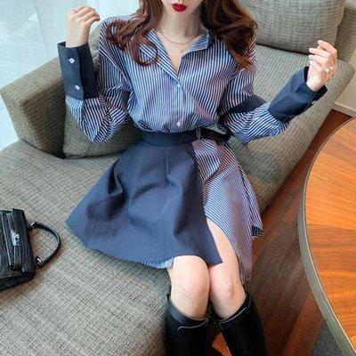 性感氣質港風藍色拼接條紋襯衫洋裝子女不規則設計感小眾顯瘦秋 【雙十二下殺】