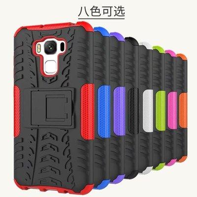 臺北3C旗艦店-炫紋 ASUS ZenFone 3 MAX 5.2吋 5.5吋手機殼 保護殼 矽膠 全包防摔 支架輪胎紋