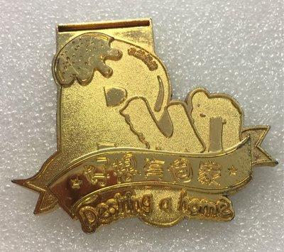 C-2015年第一屆 好想有個家公益路跑牌(高雄 西子灣)
