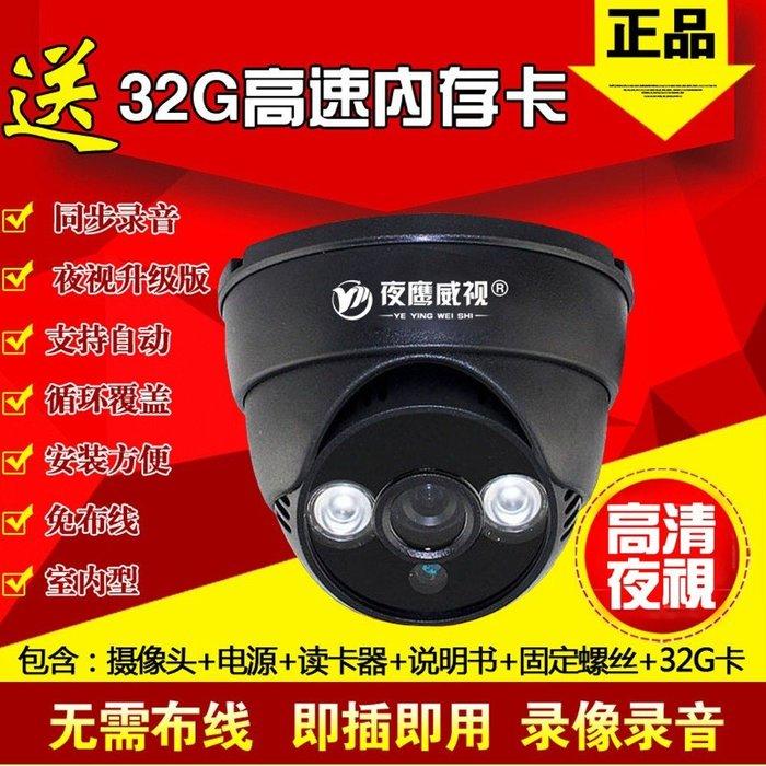 5Cgo【權宇】含32G記憶卡 免設定免主機 半球監視器 夜視3.6mm廣角攝像機 另有三種鏡頭2.8/6/8mm 含稅