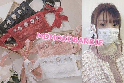 ☆搖滾甜心【AE01677】日本20年日單sw ank 蕾絲水鑽寶石拼接綁帶防塵口罩