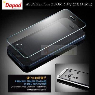 s日光通訊@DAPAD原廠 ASUS ZenFone ZOOM 5.5吋 (ZX551ML) AI透明鋼化玻璃保護貼-黑色機身專用