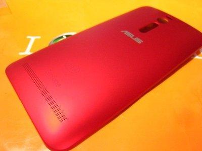 <旦通科技>ASUS Zenfone 2 5.5吋 原廠全新 拷漆紅 電池蓋/自取價$300元.原廠零件