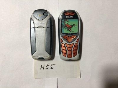 Siemen MC55 Dummy Phone 原廠手機模型 經典手機型號 電影電視道具,陳列,珍藏紀念,回憶那些年我們用過的手機
