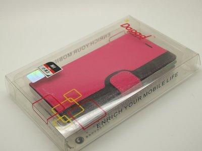 出清【馬尼通訊】 Dapad 亞麻紋系列 側掀皮套 Xiaomi 小米機 小米3S MI3S M3S/手機殼/保護殼