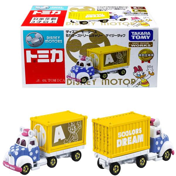 【附發票 3C小苑】DS15647 麗嬰 正版 迪士尼 DM 經典 DREAM 貨櫃小車-黛西 經典夢想車 黛西 貨櫃車