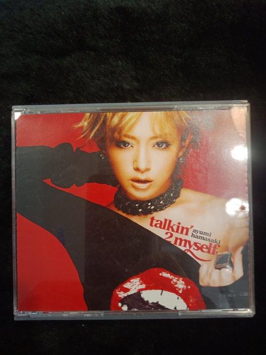 濱崎步:- talkin 2 myself - 2007年CD+DVD版 - 保存佳 - 201元起標