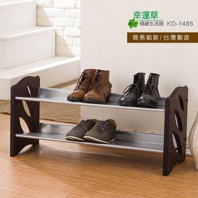 幸運草2館~KD-1486古典可疊式鞋架 收納架 置物架 開放式 可層層堆疊 高雄市