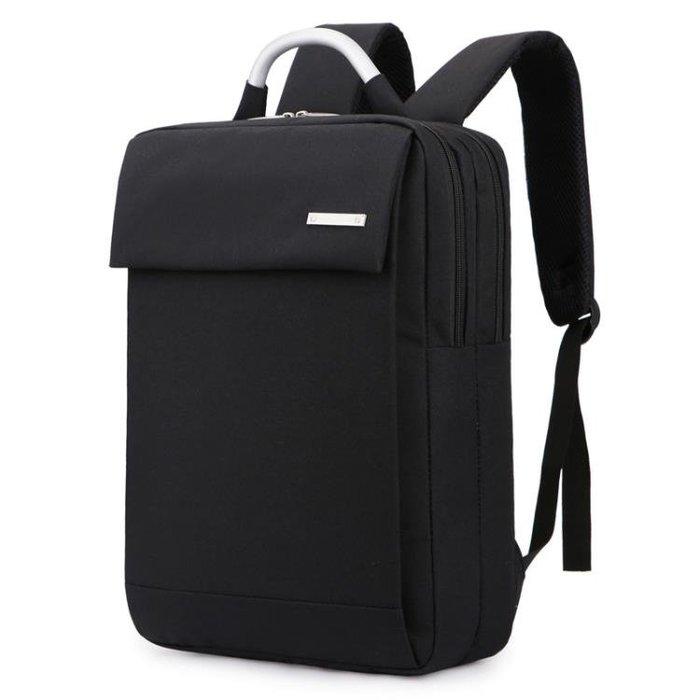 電腦包雙肩包男筆記本電腦包女士商務背包