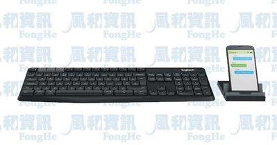 羅技 Logitech K375s 跨平台無線/藍牙鍵盤支架組合【風和資訊】