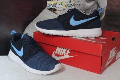 哈囉 ^^ 你好! NIKE ROSHERUN  限定 海軍 藍色 網布 運動 流行 好看 跑步鞋 511881-448