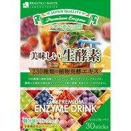 預購日本健康食品(代謝同燃燒)ボーテサンテラボラトリーズ 美味しい生酵素 ドリンクタイプ 15gX30包