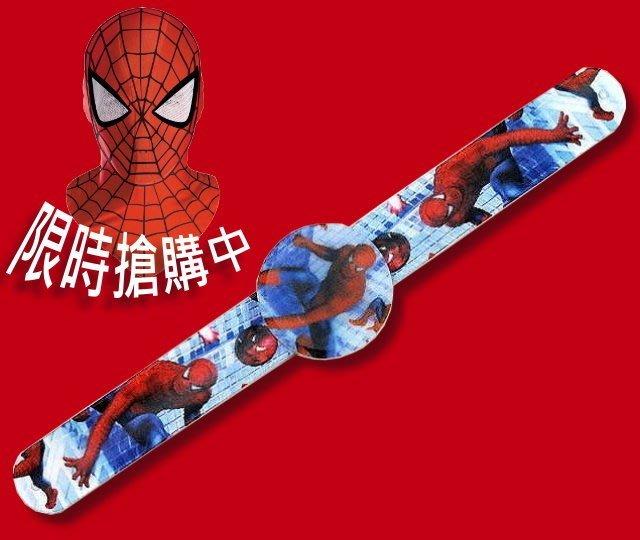 【 金王記拍寶網 】B024 LED果凍觸控錶 兒童錶 流行可愛 蜘蛛人 / 卡通 / 男婊 / 女錶 限價搶購 ~