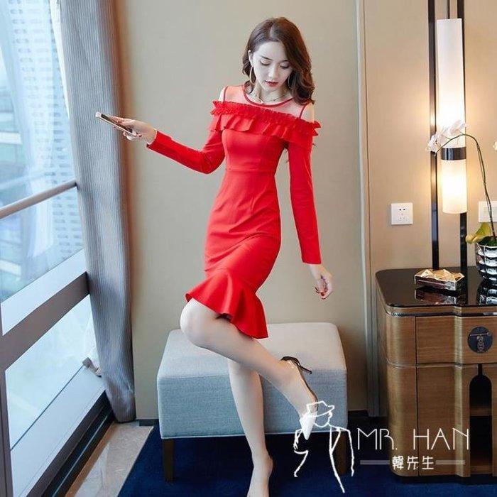 長袖禮服  秋裝女2018新款魚尾裙子一字露肩氣質修身包臀紅裙禮服長袖連衣裙