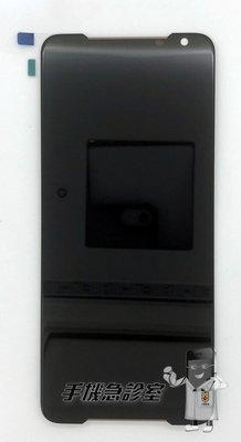 手機急診室 ASUS ROG Phone 2 ZS660KL ROG2 液晶螢幕 LCD 現場維修 顯示 觸碰 台北車站