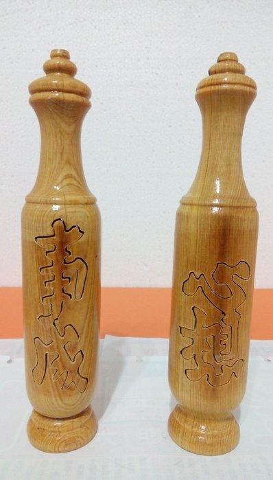 【九龍藝品】台灣紅檜   ~ 心 想 事 成 ~ 可推出字的聚寶盆   高約23公分