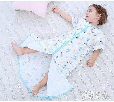 嬰兒睡袋 兒童睡袋純棉紗布寶寶嬰兒睡袋薄款嬰幼兒小孩子嬰兒睡袋aj1137