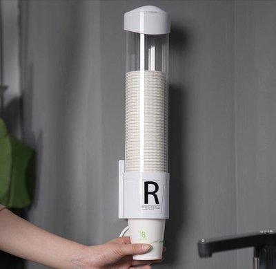 星空之下 一次性杯子架自動取杯器紙杯架掛壁式飲水機放紙杯免打孔置物架子