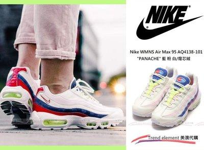 Nike WMNS Air Max 95 AQ4138-101 燈芯絨  PANACHE 藍 粉 運動 ~美澳潮流代購!