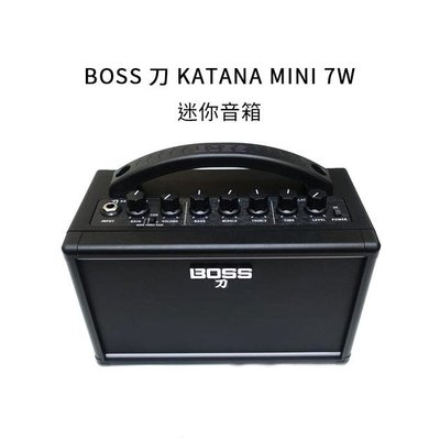 立昇樂器 現貨 BOSS KATANA-MINI 刀 電吉他音箱 可裝電池 公司貨