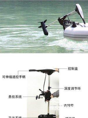【格倫雅】^組裝馬達工具 海伯 E54L  電動馬達 電動船尾機 船頭機 電動推進器4