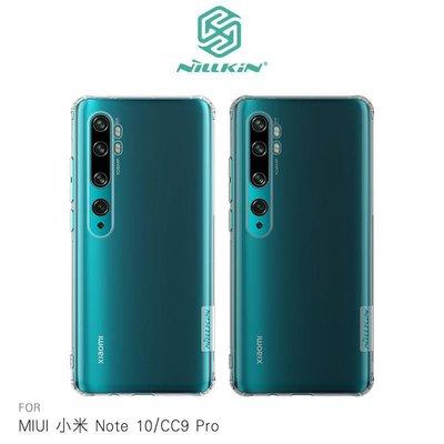 --庫米--NILLKIN MIUI 小米 Note 10/CC 本色TPU軟套 保護套 鏡頭螢幕加高 超薄 吊飾孔