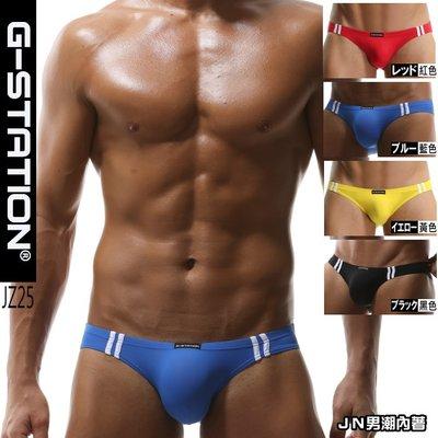 G-STATION 日本設計.【JZ25_】【S.M.L.XL號】雙槓低腰男三角內褲底褲.Jn男潮內著
