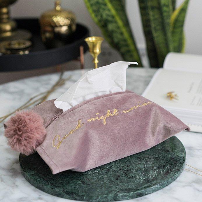 MAJPOINT*面紙巾盒 面紙套 抽取式衛生紙 毛球 乾燥玫瑰色 原創 電繡 北歐 汽車用品 絲絨 字母 復古 寢具