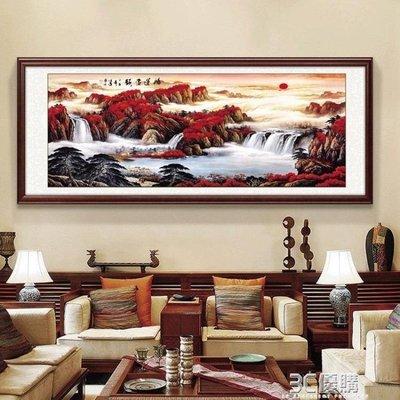 ZIHOPE 山水畫風水靠山招財字畫 鴻運當頭國畫辦公室風水掛畫 客廳裝飾畫ZI812