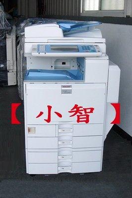 【小智】彩色RICOH MP-C5000影印機【影印/傳真/列印/掃瞄/雙面】速度每分鐘50頁