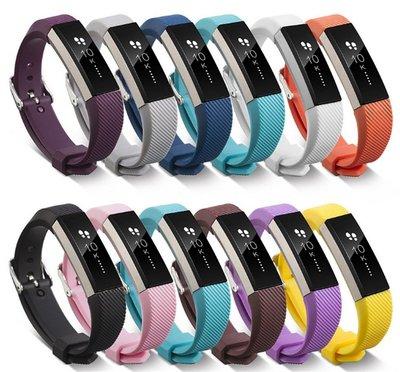 丁丁 糖果色16色 Fitbit Alta HR 純彩斜紋款繽紛矽膠智能手環運動錶帶 alta hr 柔軟舒適 替換腕帶