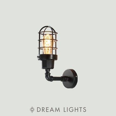 工業風    美式單頭酒館壁燈|現代風|簡約風流行燈飾