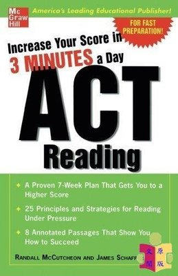 [文閲原版]增加你的分數:ACT閱讀 英文原版 Increase Your Score: ACT Reading  Randall Mccutcheon