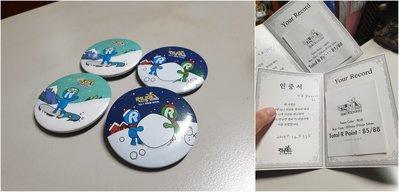 韓國Running Man樂園紀念胸章