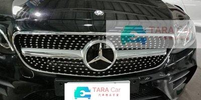 賓士 BENZ W213 E43 鑽石 滿天星 水箱罩 E200 E250 一線大星水箱罩 現貨