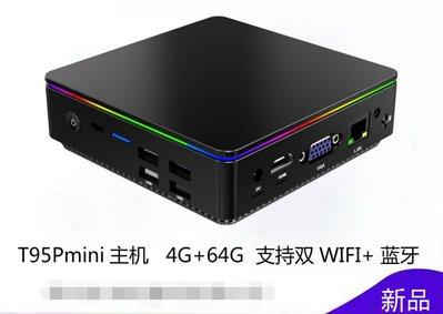 T95P迷你主機Z8350家用小型4個usb辦公電腦4+64G 雙屏顯示 flash閃存 mini pc主機20690