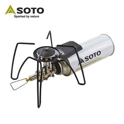煤氣灶SOTO日本黑蜘蛛銀蜘蛛ST310氣爐高山爐卡式爐桌板igt升級配件擋風瓦斯爐