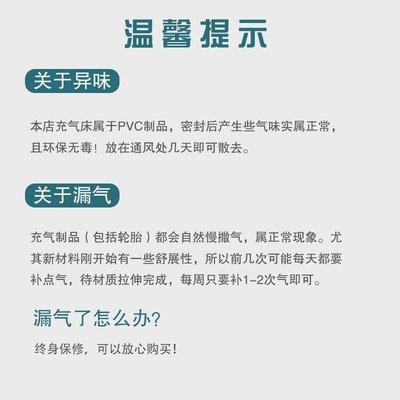 充氣床INTEX氣墊床 充氣床墊雙人家用加大單人折疊床墊充氣墊簡易便攜床 台北市