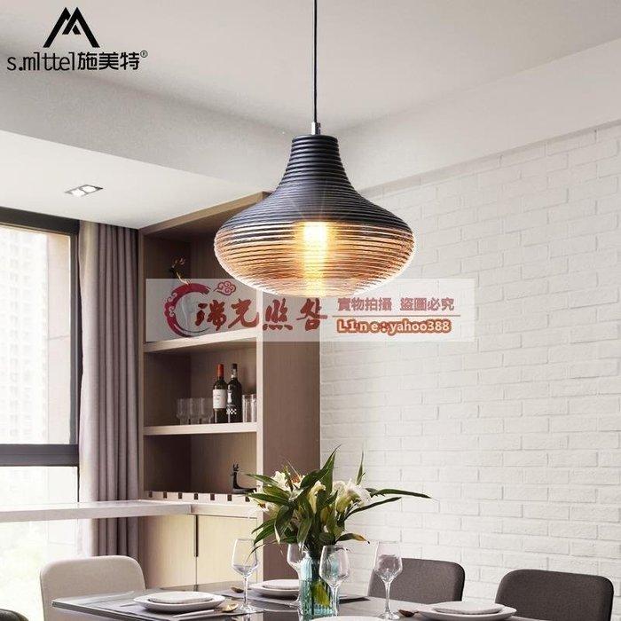 「光影光陰」北歐餐廳吊燈現代簡約溫馨餐廳臥室燈創意酒柜吧臺咖啡廳燈飾