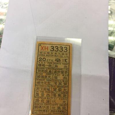 中華巴士車票CH3333WhatsApp 6389-0490