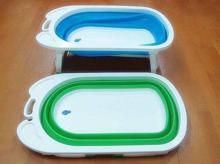 【阿LIN】176151 折疊浴盆 摺疊兒童浴盆 嬰兒 幼兒 梅紅 藍 綠 橘 共四色可選