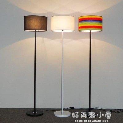 落地燈臥室床頭溫馨可調光 簡約現代遙控LED客廳書房北歐立式臺燈    igo