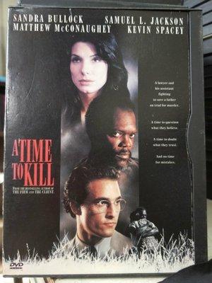 影音大批發-Z36-034-二手DVD-電影【殺戮時刻/A Time To Kill】-馬修麥康納*珊卓布拉克(直購價)