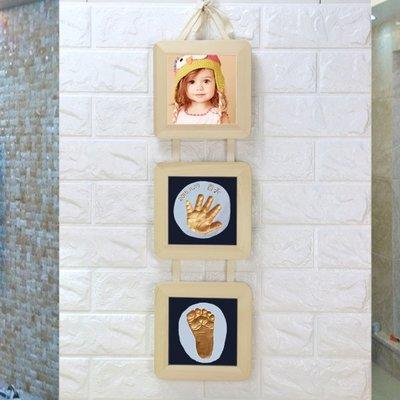 寶寶手足印手腳印 百天禮物手印泥 嬰兒手腳模 方形三連框全館免運  西城集市