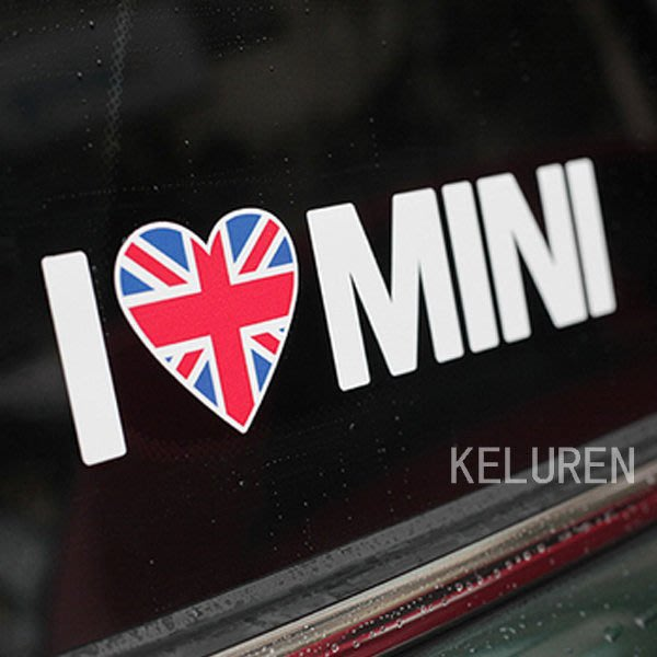 【mini plus】寶馬迷你I LOVE MINI countryman clubman cooper車門貼車身貼紙
