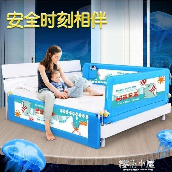 床護欄嬰幼兒童床圍欄寶寶防摔防護欄1.8米2米大床擋板通用床圍欄