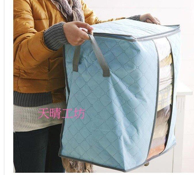米樂小鋪 馬卡龍直式竹碳衣物收納袋 收納袋 收納衣服方便好用儲物袋壓縮袋收納袋收納箱收納盒 方便 好用