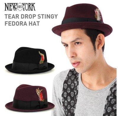 【超搶手】全新正品 美國經典老牌NEW YORK HAT Drop Stingy Fedora RS5329 羊毛紳士帽