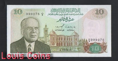【Louis Coins】B476-TUNISIA-1980突尼西亞紙幣,10 Dinars
