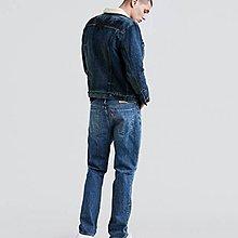 【彈性舒適新款29-42腰】美國LEVI S 541 Athletic SURRENDER 深藍貓鬚運動錐型直筒牛仔褲